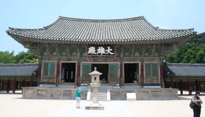 Templo de Bulguksa