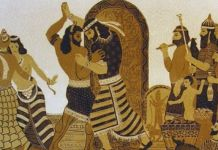 Gilgamesh la Batalla
