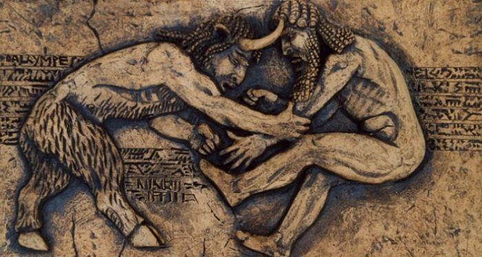 Gilgamesh vs toro