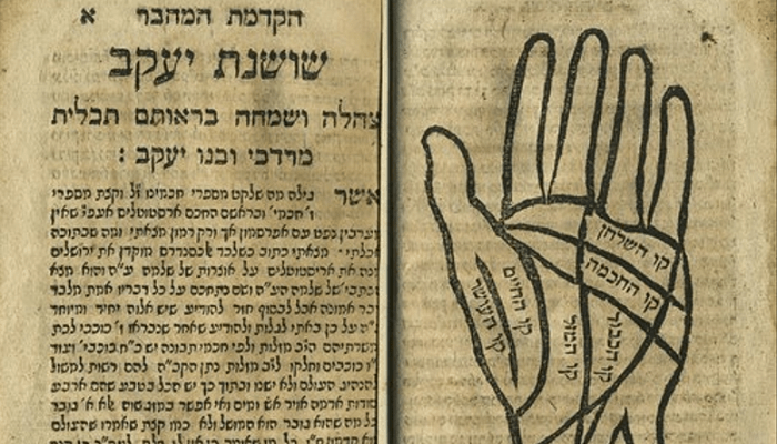 Libro del Arcángel Raziel