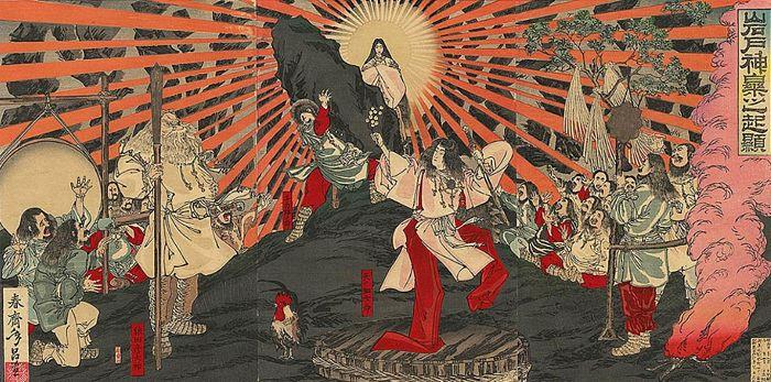 Mitología Japonesa