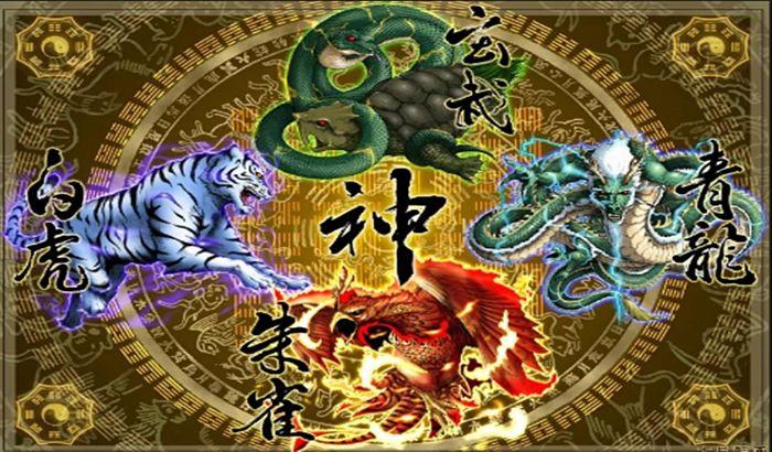4 seres sagrados