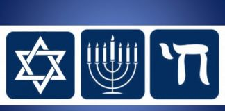 Simbología Hebrea