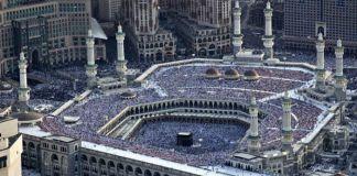 La Meca ciudad Sagrada del islam