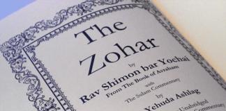 Libro Zohar