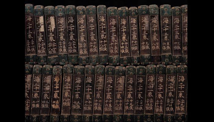 Colección de Pergaminos Tripitaka